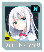 Nフロート・フワリ_icon.png